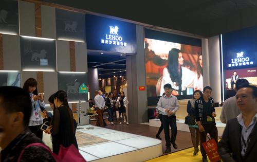 意大利极致匠心之道——利豪沙发闪耀第33届东莞国际名家具展